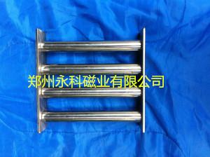 高强磁力架5-1.jpg